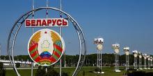 Страна-соседка России. Доклад для 3 класса. Белоруссия