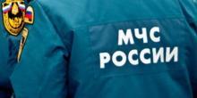 МЧС России. Доклад (3 класс). Кратко