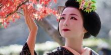 Япония (доклад, 2 класс, окружающий мир)