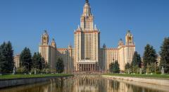 МГУ - достопримечательность Москвы (доклад для 2 класса)
