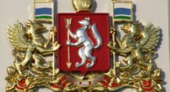 Герб Свердловской области (описание для детей)