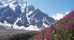 Гора Эльбрус (сообщение для 4 класса)