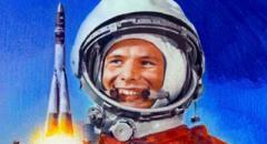 Юрий Гагарин (доклад для 3 класса)