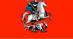 Герб Москвы (описание для детей)