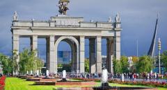 ВДНХ. Достопримечательности Москвы (доклад по Окружающему миру для 2 класса)