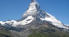 доклад про горы 2 класс окружающий мир