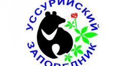 логотив уссурийского заповедника