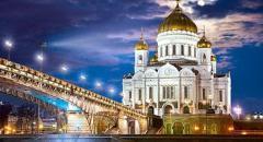 Достопримечательности Москвы (для детей, 2 класс, доклад)