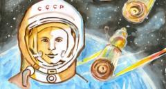 """Доклад на тему """"День космонавтики"""". 4 класс"""
