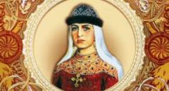 Княгиня Ольга (доклад, 3 класс)