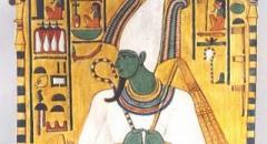 """Доклад """"Боги Египта"""" (5 класс)"""