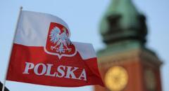 Польша (доклад, 3 класс, окружающий мир)