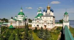 Ростов Великий. Золотое кольцо России (доклад, 3 класс)
