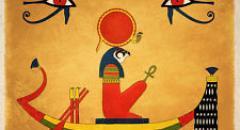 Амон Ра - бог солнца (доклад, 5 класс)