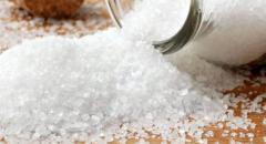полезное ископаемое соль доклад 3 класс