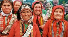 Традиции удмуртского народа (2 класс, окружающий мир)