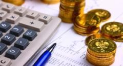 Доклад про деньги (3 класс, окружающий мир)