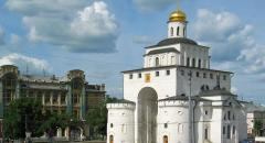 Золотое кольцо России. Город Владимир доклад (3 класс, окружающий мир)