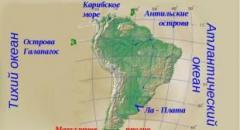 южная америка доклад 2 класс окружающий мир