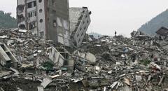 доклад на тему землетрясение 7 класс обж