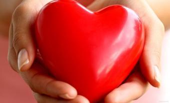 Что укрепляет сердце (доклад, 3 класс)