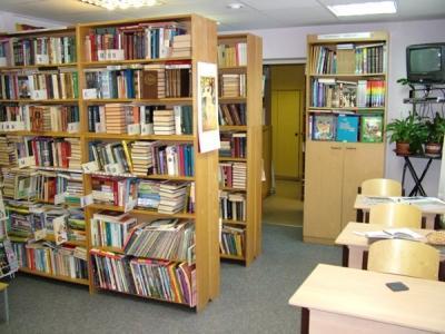 доклад о библиотеке для 2 класса