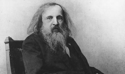 Ученые России (доклад для 2 класса). Дмитрий Иванович Менделеев