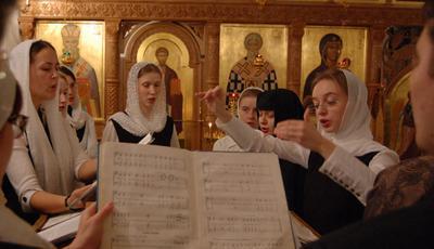 Доклад православная духовная музыка 6753