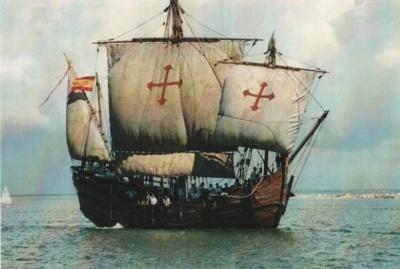 Христофор колумб доклад краткое содержание 5207