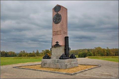 Памятник на Бородинском поле (доклад, 7 класс)