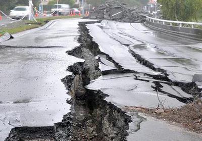 Доклад про землетрясения по обж 5055