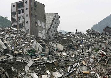 Доклад про землетрясения по обж 5588